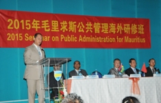 Seminar to empower public officers on Public Management