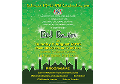 Eid festival celebrated at national level