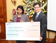Chinese Embassy financially contributes to the welfare of disabled children