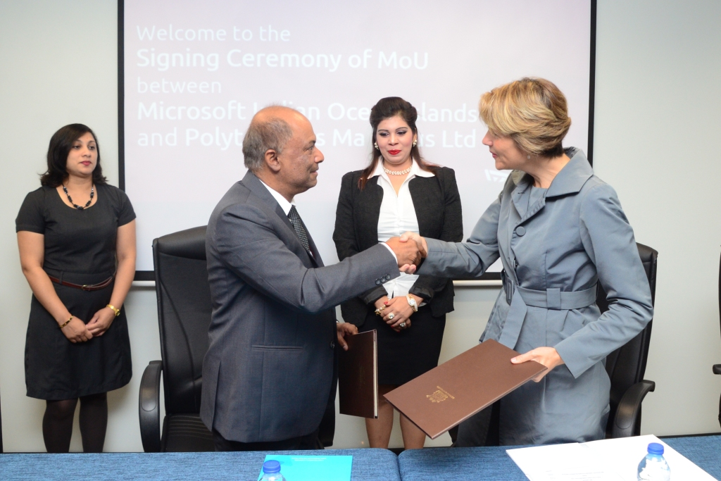 MoU to promote innovative IT education signed