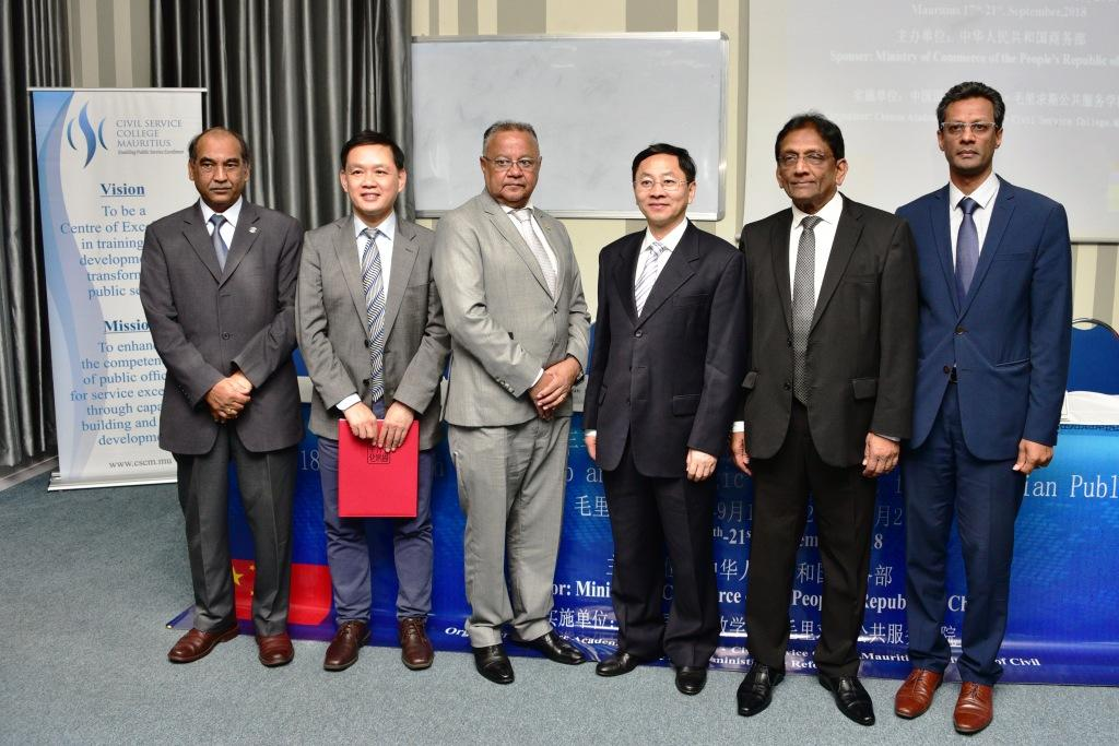 Mauritius-China cooperation: Seminar on Leadership and Strategic Management kicks off